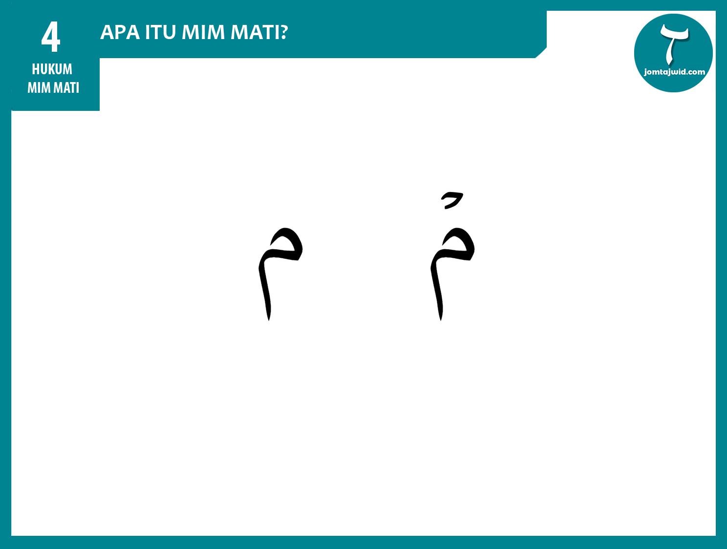 JomTajwid - Hukum Mim Mati 1a